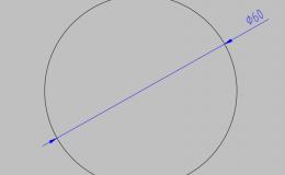 AutoCAD直径标注调整为水平